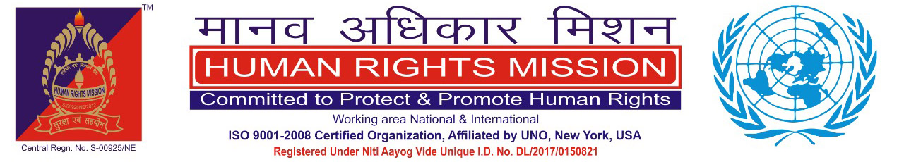 HRMI is a Democratic regional network with a large membership base of people committed to addressing Human Rights Issues at both National and Regional levels.